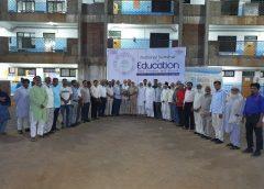 National Seminar on Education