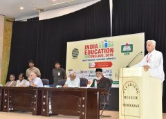 India Education Conclave 2019